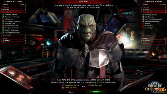 《银河文明3》游戏截图