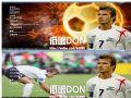 《低碳足球经理2014黄金版》游戏截图-2