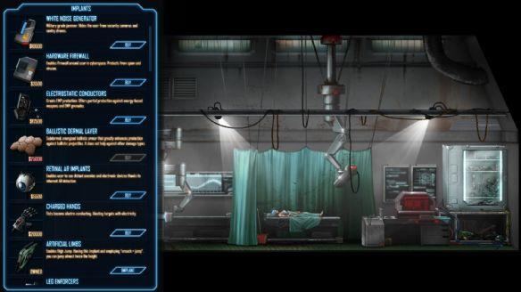 《Dex》游戏截图