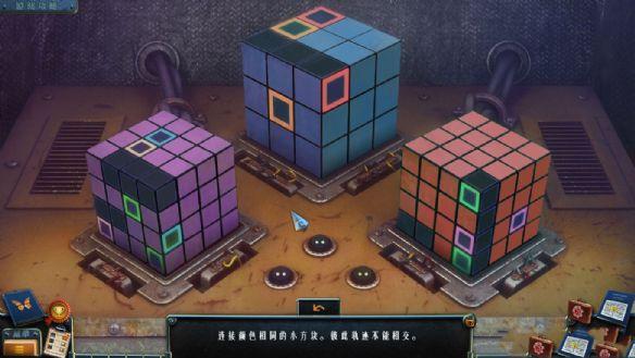 《纽约迷云:黑手党内幕》中文版游戏截图