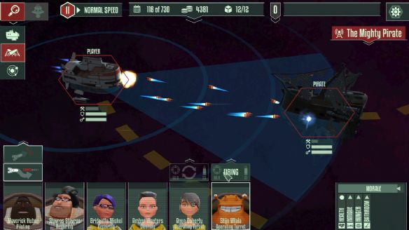 《宇宙舰队队长》游戏截图