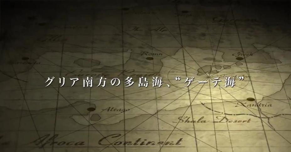 《伊苏8》游戏截图