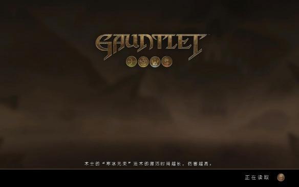 《圣铠传说》游戏中文截图