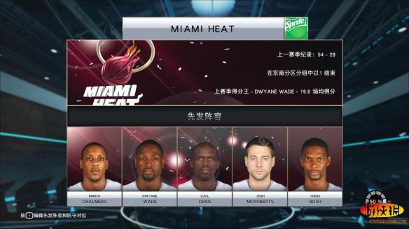 《NBA 2K15》官方繁体中文截图