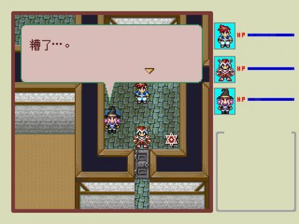 《勇者大人一行杀人事件》游戏截图