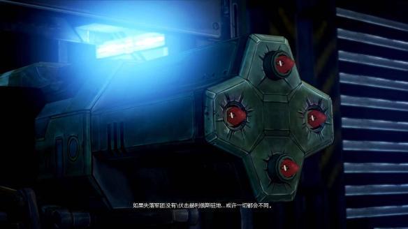 《无主之地:前传》游戏中文截图
