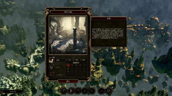 《死亡陷阱》中文游戏截图