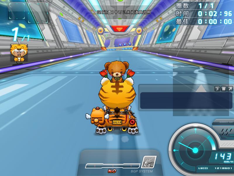 《跑跑卡丁车单机版》游戏截图