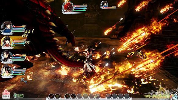 《古剑奇谭2》游戏截图-1