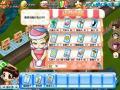 《大富翁七》游戏中文截图-6