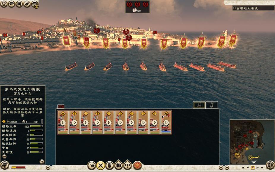 《罗马2:全面战争-斯巴达之怒》游戏中文截图