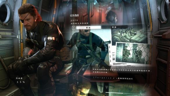 《合金装备5:原爆点》中文游戏截图