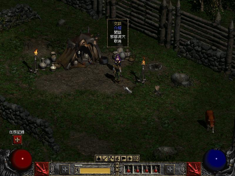 《暗黑破坏神2毁灭之王》游戏截图(1)