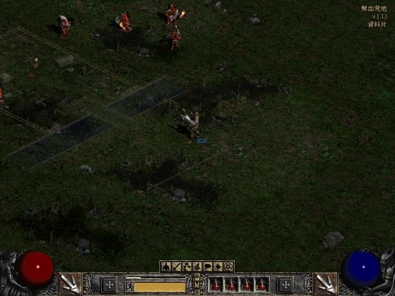 《暗黑破坏神2毁灭之王》游戏截图