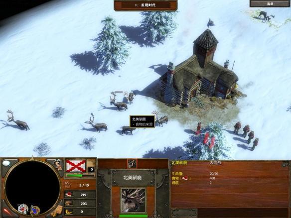 《帝国时代3》游戏中文截图
