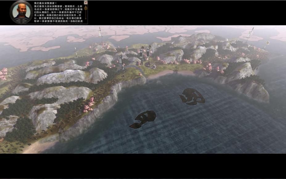 《全面战争:幕府将军2》游戏中文截图