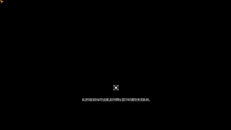 《消逝的光芒》游戏中文截图