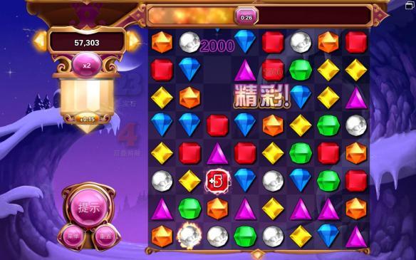 《宝石迷阵3》游戏中文截图