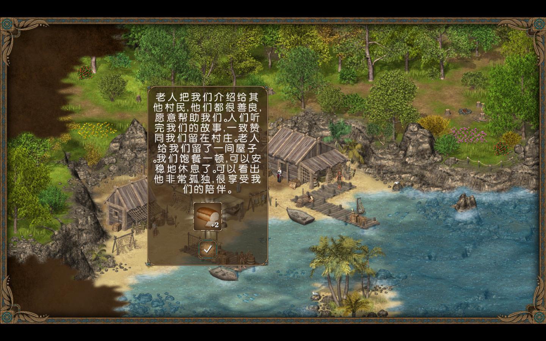 那是一个被海岛控制的王国,你的姐妹被绑架并被带到了这个未知的小岛.
