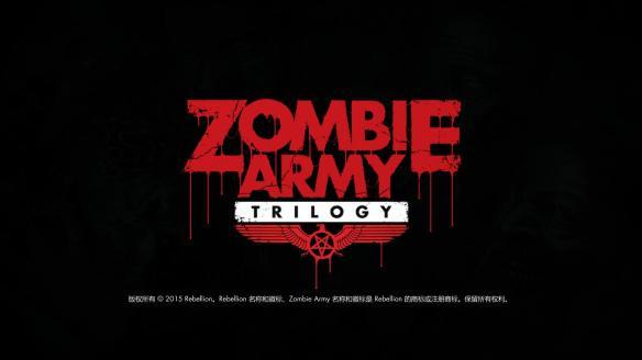 《僵尸部队三部曲》游戏截图
