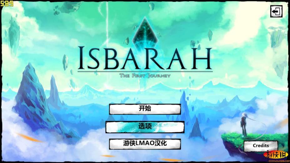 《伊莎巴拉》游戏中文截图(1)