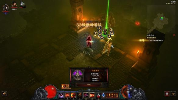 《暗黑破坏神3:夺魂之镰》中文游戏截图