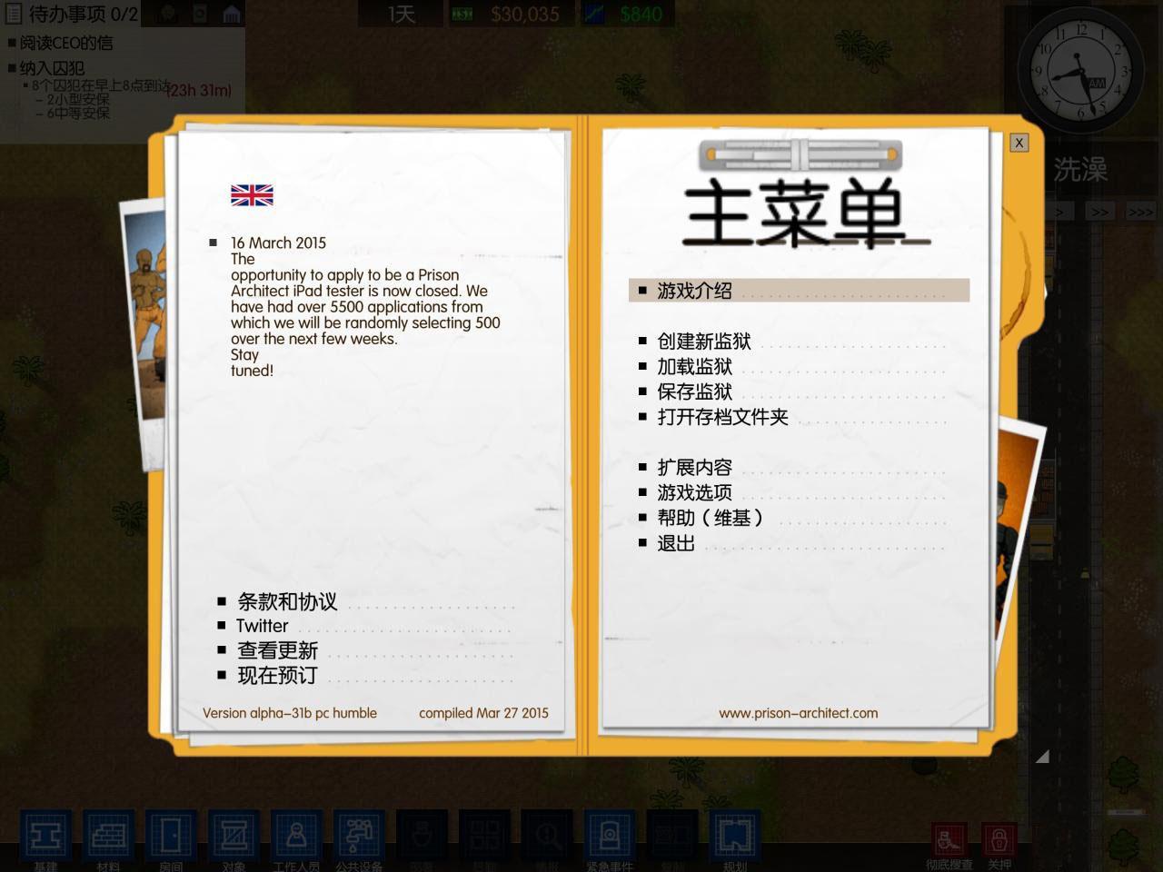 监狱建筑师 Prison Architect for Mac 1.0 激活版 - 监狱主题模拟经营类游戏
