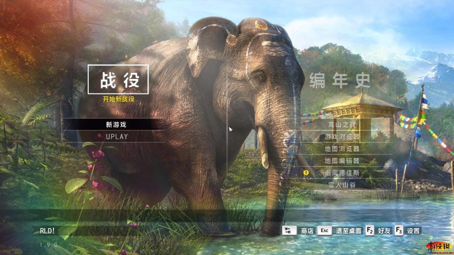 《孤岛惊魂4》中文截图