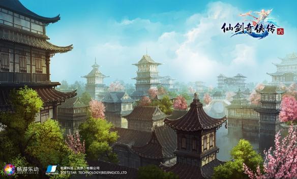 《仙剑奇侠传6》5分排列3走势—5分快三壁纸