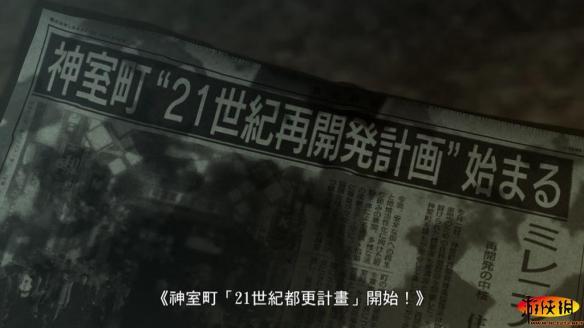 《如龙零:誓言之地》港版中文截图