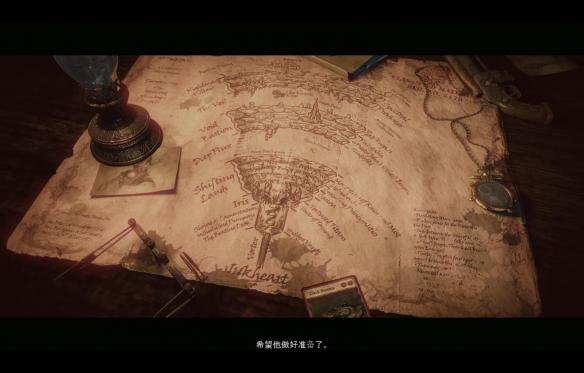 《范海辛的奇妙冒险3》5分排列3走势—5分快三截图3