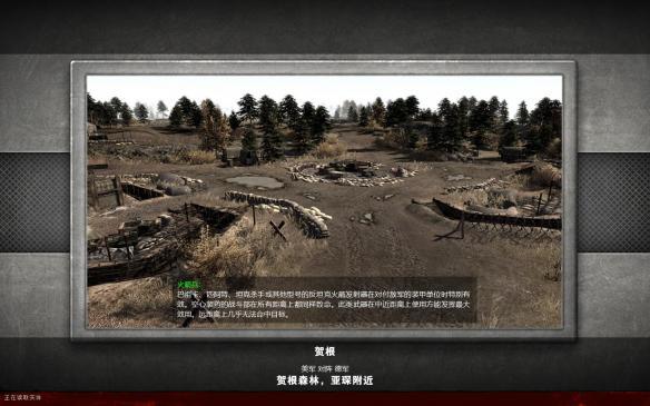 《战争之人:突击小队2-空降》中文截图