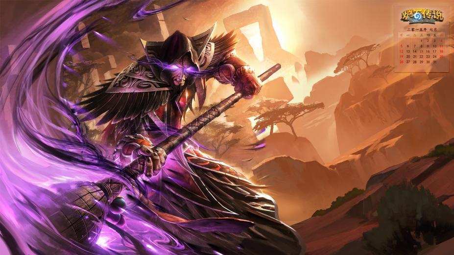 《炉石传说》高清壁纸图片(1)