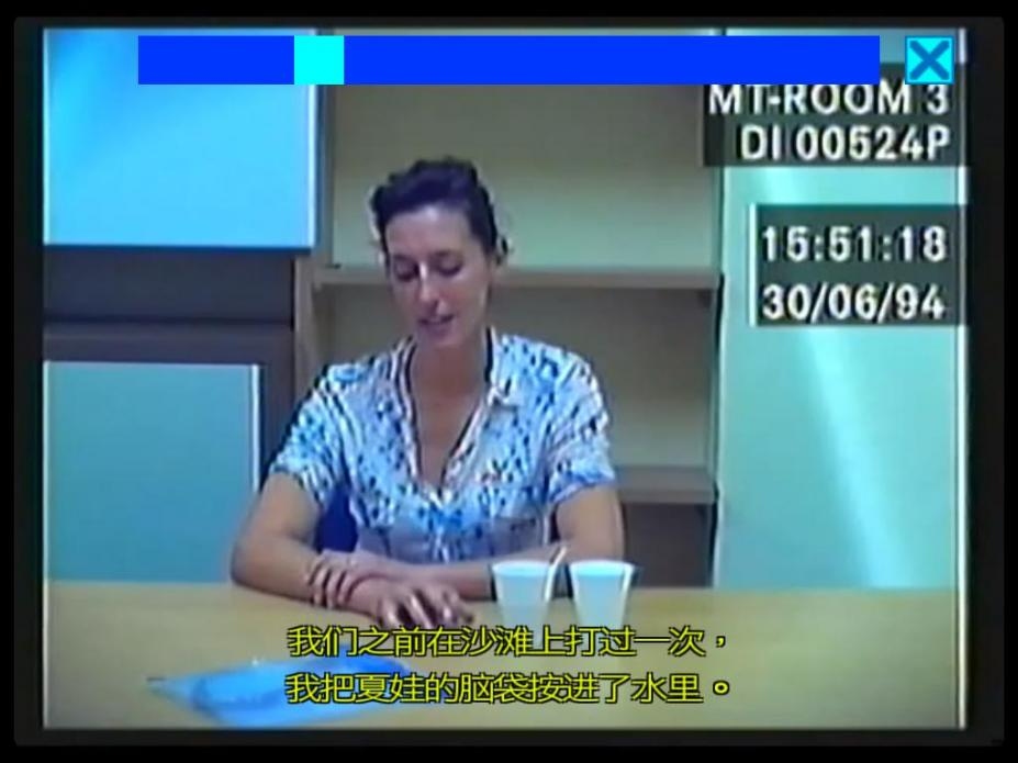 《她的故事》中文截图