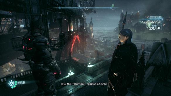 《蝙蝠侠:阿甘骑士》中文截图