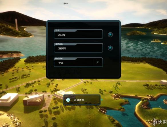 《奔向火星》中文游戏截图