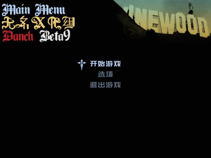 《侠盗猎车手圣安地列斯》中文游戏截图(1)