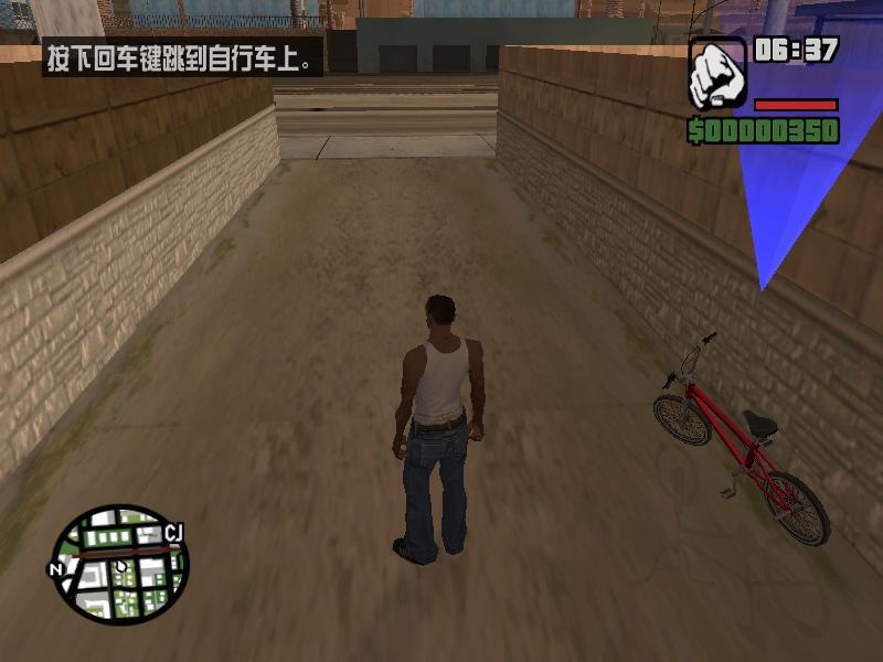 《侠盗猎车手圣安地列斯》中文游戏截图