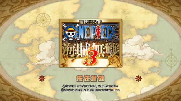 《海贼王无双3》游侠中文截图-1