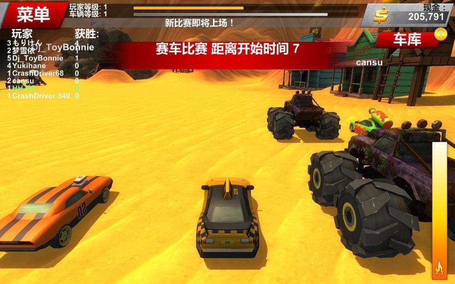 《崩潰卡車2》中文截圖