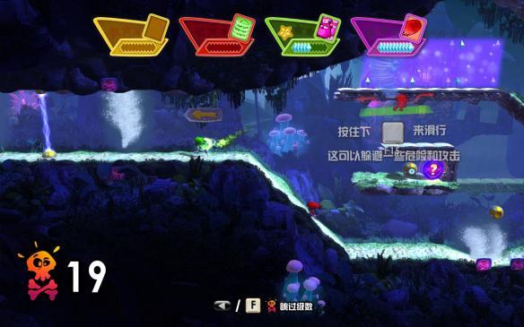 《吉娜姐妹:梦境奔跑》中文截图