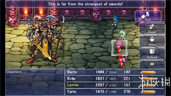 《最终幻想5》PC截图