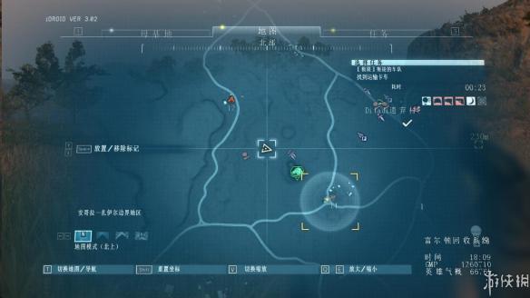 《合金装备5:幻痛》中文游戏截图