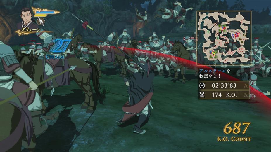 《亚尔斯兰战纪X无双》游戏截图3