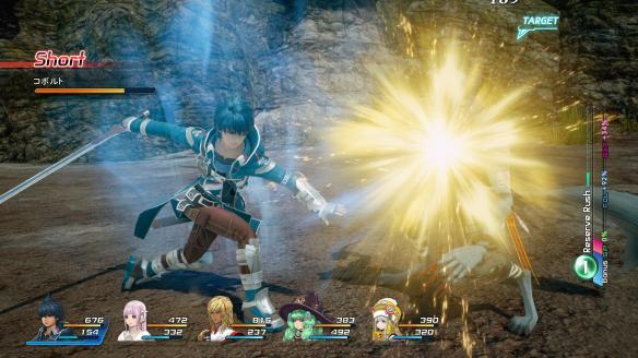 《星之海洋5:忠诚与背叛》高清游戏截图-5