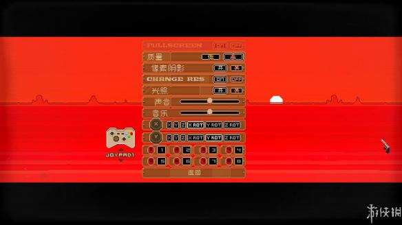 《枪之怒火》中文截图