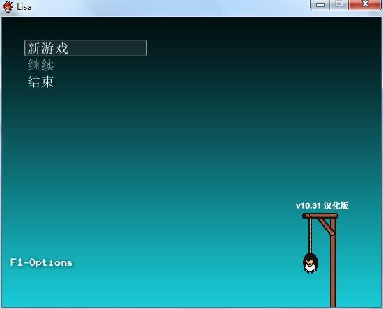 《LISA》中文截图