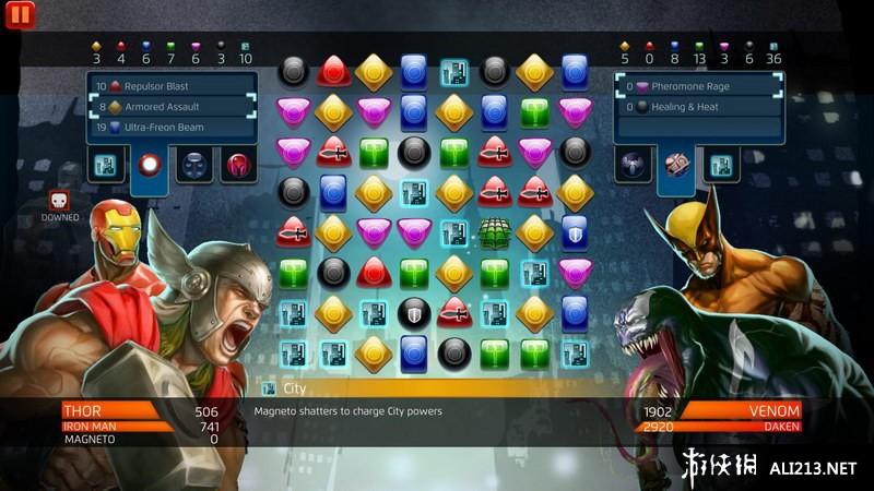 《漫威迷城:黑暗領域》游戲截圖