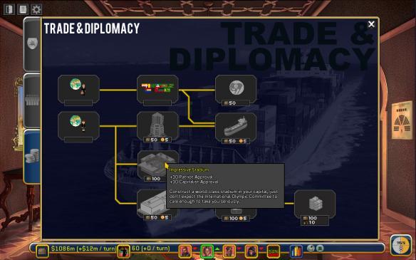 《危险政权》游戏截图