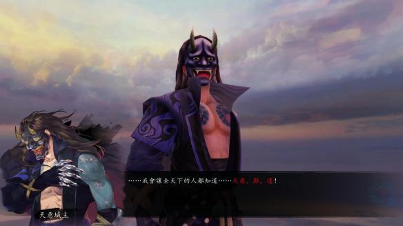 《侠客风云传》DLC天王归来游戏截图